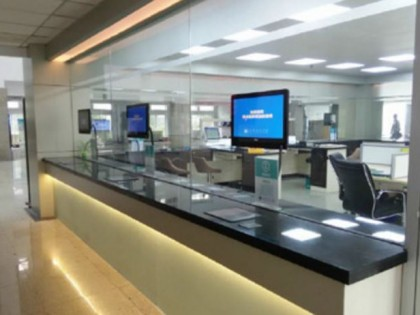 Henan University of Urban Construction RFID Library Management System