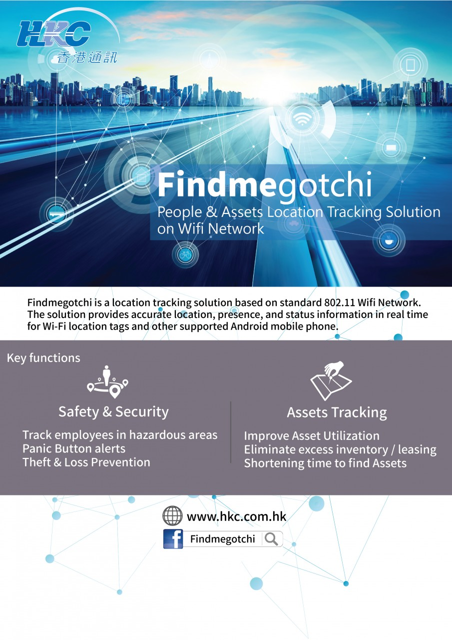 findmegotchi brochure-01