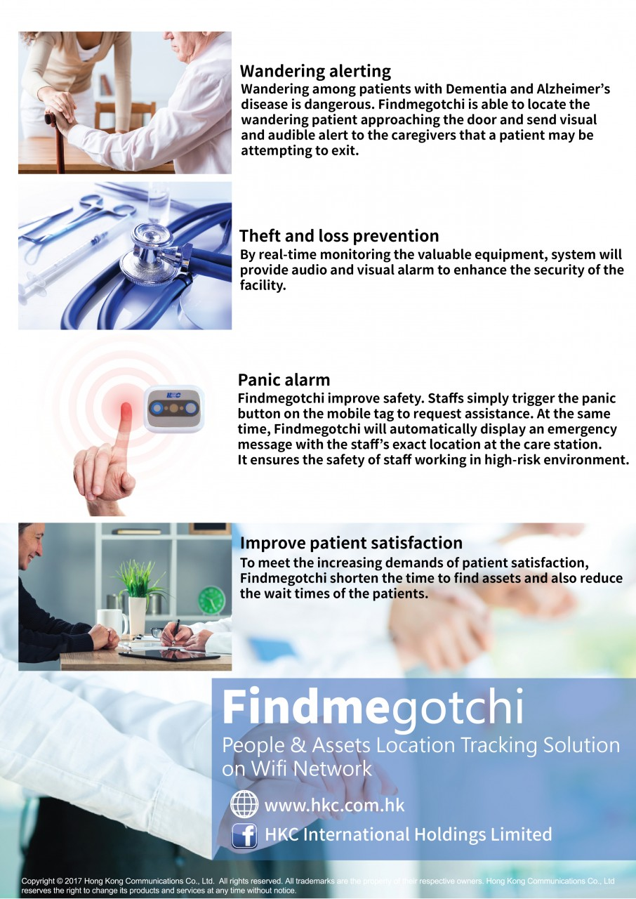 findmegotchi brochure3-04