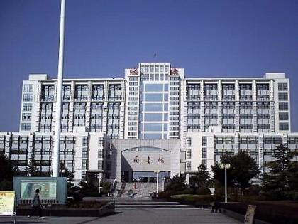 皖南医学院图书馆