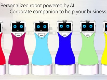 New Product Launch – HKC AI Greeting Robot