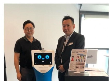 AI service robot – OnOn exhibit in Microsoft Experience center