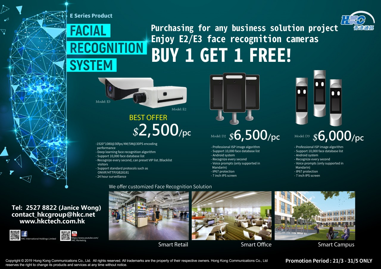 Face Recognition ad (PrintVersion)-01-01