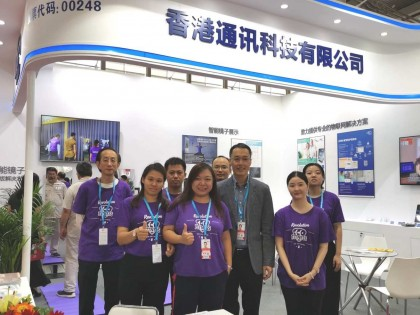Shenzhen International Wellness and Beauty Industry Expo 14-16 Oct 2019