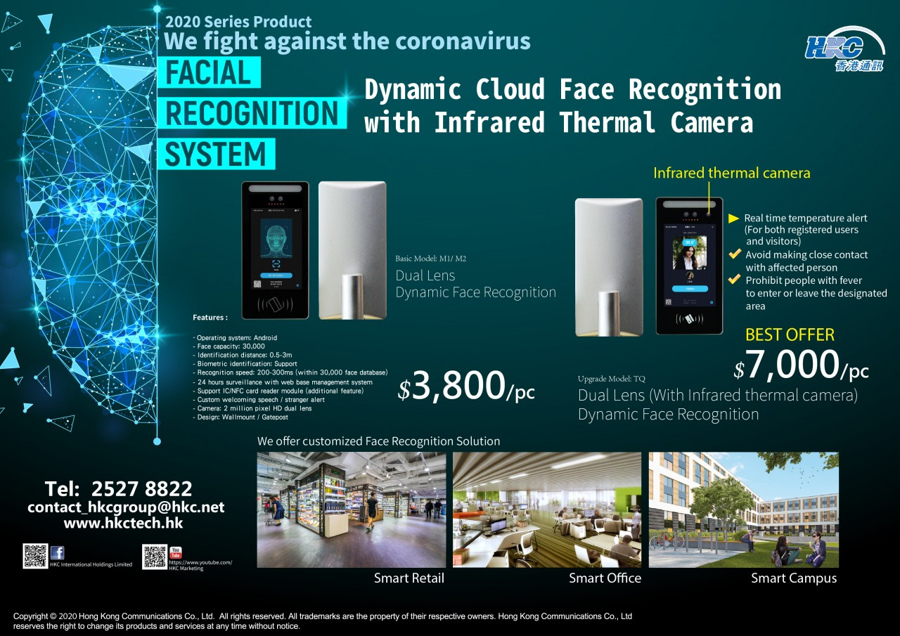 Face Recognition with infrared cam(ENG)