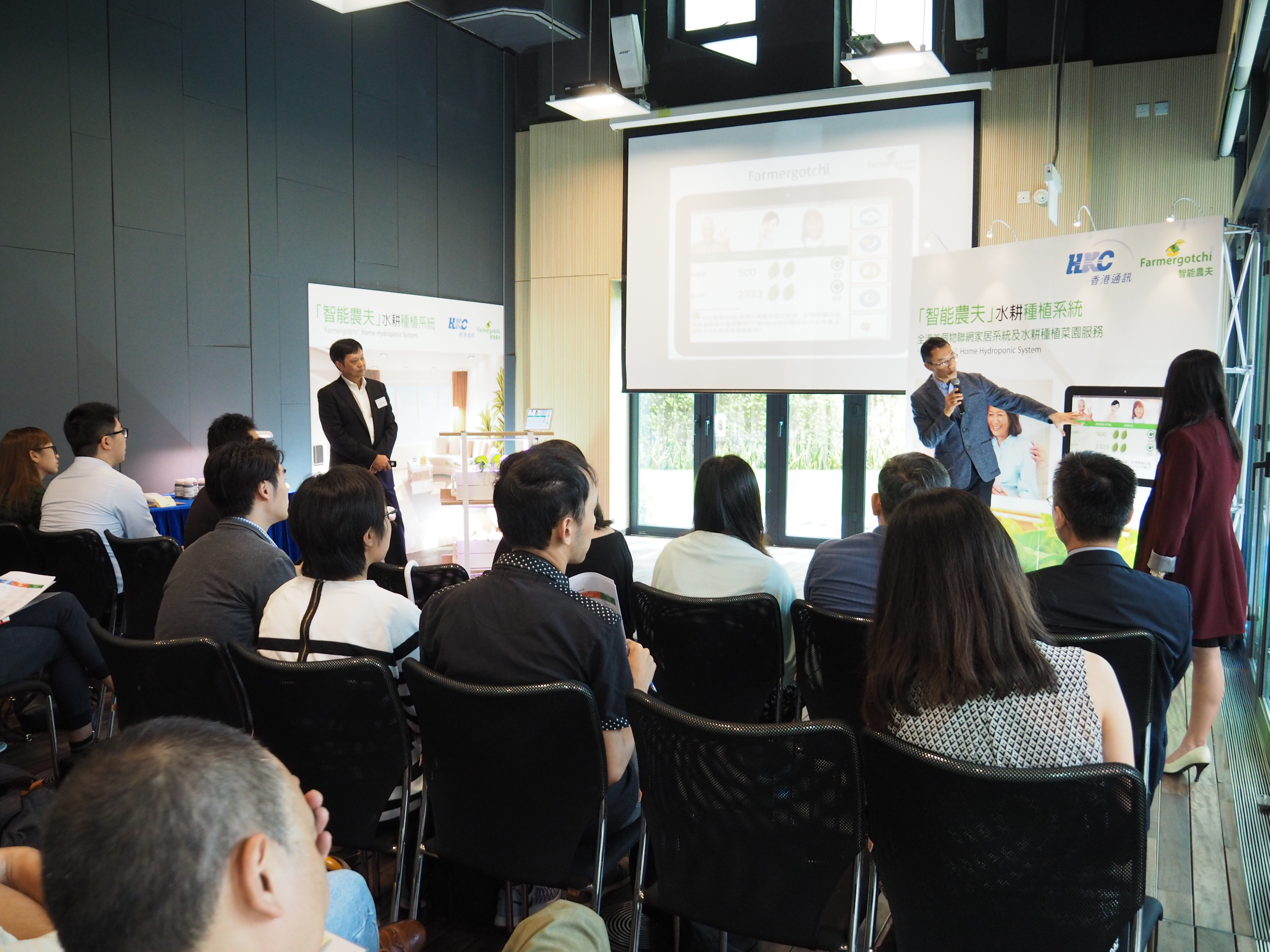 """Hong Kong Communications Launches """"Farmergotchi""""  Home Hydroponic System (6 September 2016)"""