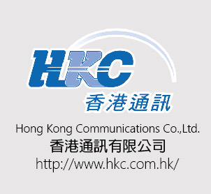 hong kong communications company limited