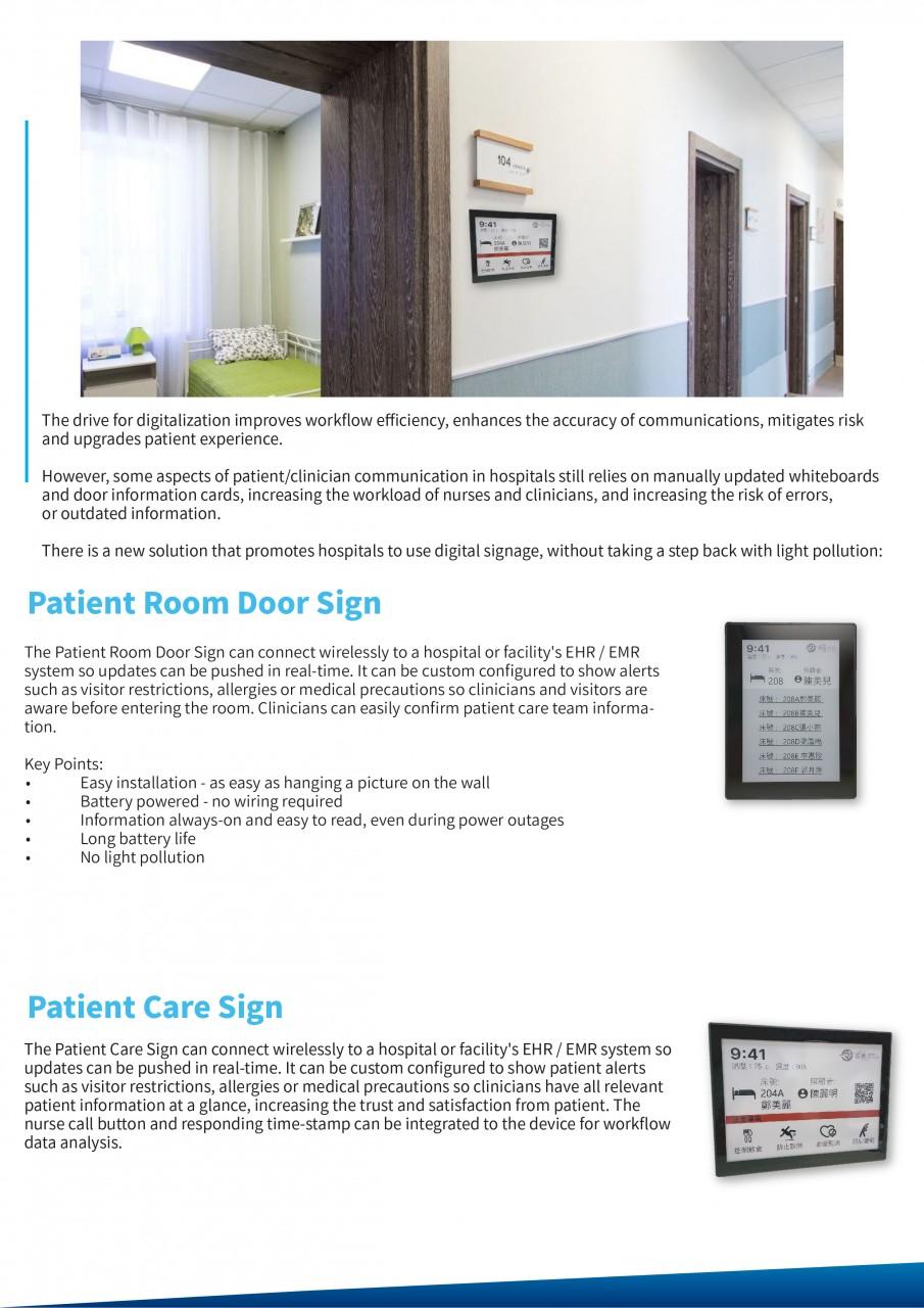 Smart Nursing Home_Catalog-09
